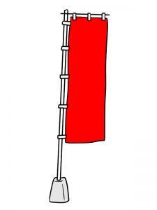 インターネットを使ってオリジナルのぼり旗を作る